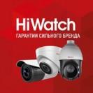 HiWatch- гарантия сильного бренда!