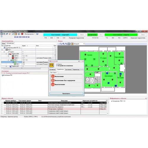 Ключ HASP Pro (FireSec