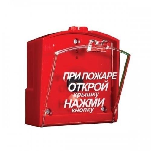 ИПР-3СУ Извещатель пожарный ручной