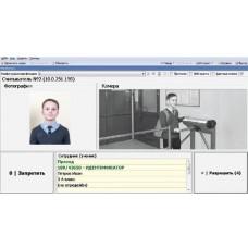 Расширенное ПО ШКОЛА PERCo-SS02