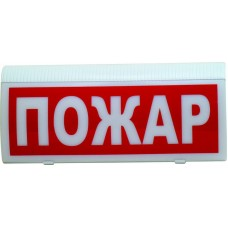 ВОСХОД-Р (табло) Оповещатель пожарный световой адресный радиоканальный