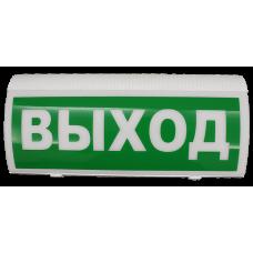 ВОСХОД-РС1 Оповещатель пожарный световой адресный радиоканальный с сиреной