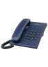KX-TS2350CAC Проводной телефонный аппарат