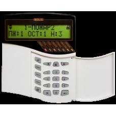 C2000-М Пульт контроля и управления