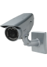 Видеокамера Panasonic WV-SW316LА
