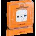 УДП 513-11 R3  <Пуск дымоудаления> Устройство дистанционного пуска электроконтактное