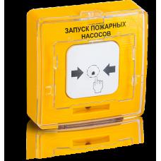 УДП 513-11 R3 <Пуск пожаротушения> цвет желтый.